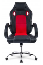 Fotel biurowy gamingowy kubełkowy PRO Racer DS - czarno/czerwony